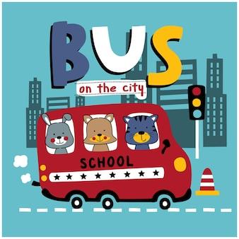 Школьный автобус по городу смешное животное мультфильм