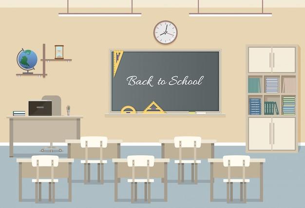 黒板のテキストと学校クラスルームインテリアデザイン。黒板、生徒用の机、教師用の机がある学校の教室。