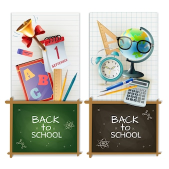 School classroom accessories 2 vertical banners