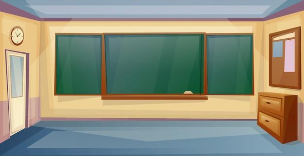 School classroom interior with desk and board