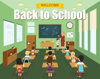 学校の教室テンプレート