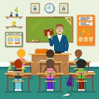 学童、生徒、教師がいる学校の教室。ベクトルフラットイラスト。教室教育、児童教室、授業教室