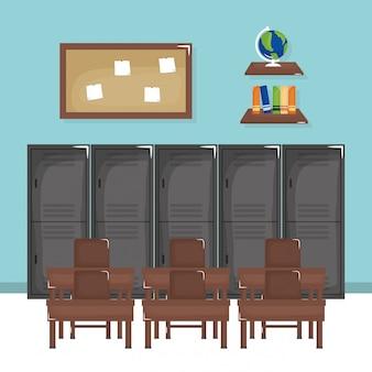 School classroom with schooldesks scene