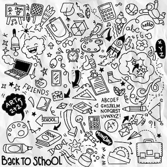 学校のクリップアート。落書き学校のアイコンと記号。手描きの研究教育オブジェクト