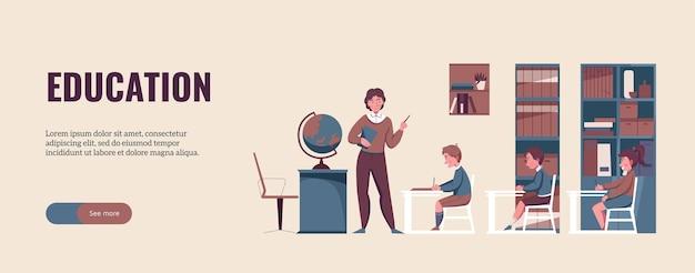 学校の大学教育のオンライン情報水平フラット バナーと教室の先生の学習状況