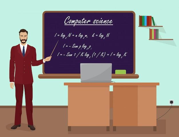 学校コンピュータサイエンス男性教師