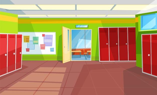 School corridor classroom interior style hallway