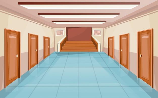 문과 계단이있는 학교 복도. 대학 인테리어. 대학 또는 사무실 건물의 복도.