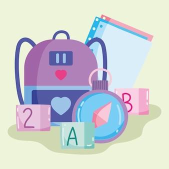 学校教育バッグブロックと紙
