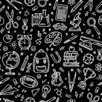 School and education seamless pattern on a black background stationery vector supplies