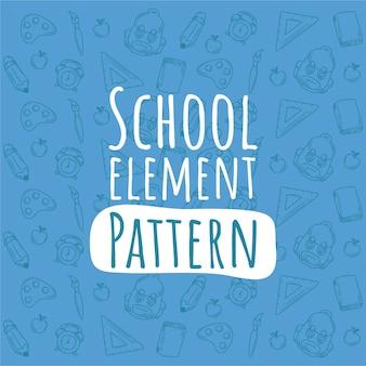 School element pattern