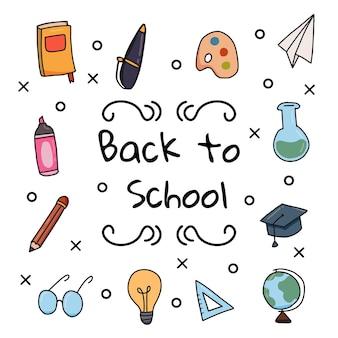 School equipment doodles