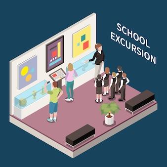 アートギャラリーのイラストでガイドを聞いている生徒のグループとの学校の遠足の等角投影図