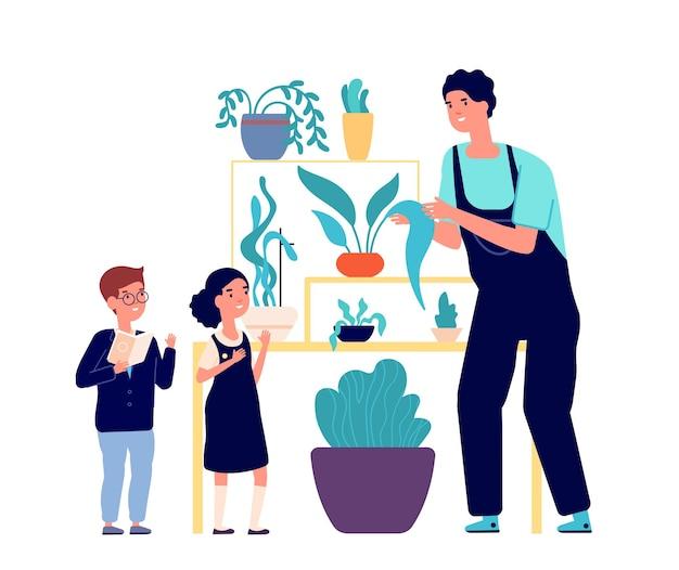 学校の庭。花を植える子供、植物を持つ庭師教育の子供たち。植物学または生態学のレッスン、生物学の学生は概念をベクトルします。イラスト教育ガーデニングと花壇