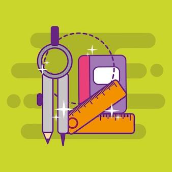 学校の幾何学的なコンパスの定規と本