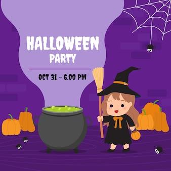 소셜 미디어 게시물에 대한 학교 할로윈 파티 광장 초대 카드 템플릿. 물약 가마솥과 거미줄로 장식 된 마법 빗자루를 가진 마녀. 귀엽다 .