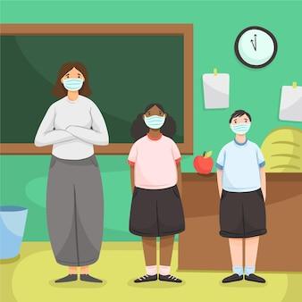 Школа в новой нормальной