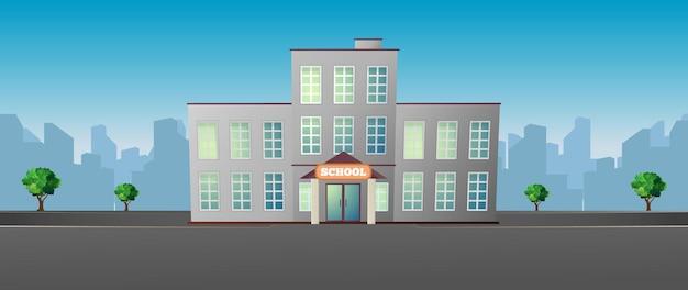 도시 벡터 일러스트 레이 션에 있는 학교.