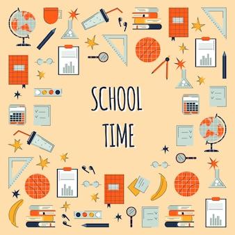 Школьные принадлежности для обучения в трендовом стиле