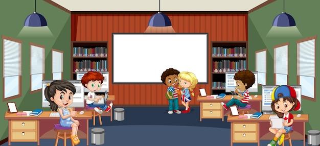 어린이 그룹과 함께 학교 도서관 인테리어