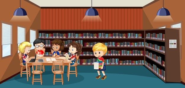 子供たちのグループと学校図書館のインテリア