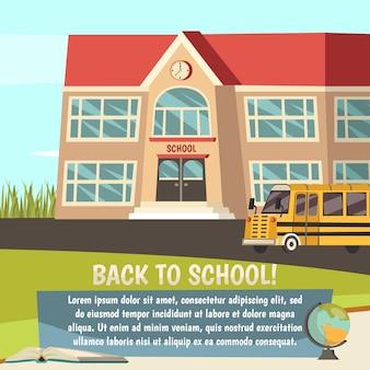 School orthogonal concept