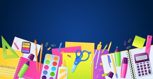 青い表面で勉強する子供のための文房具と教育用品の学校のポスター