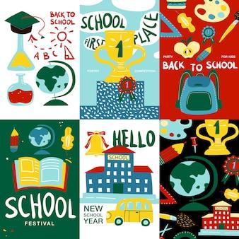 School posters banner set