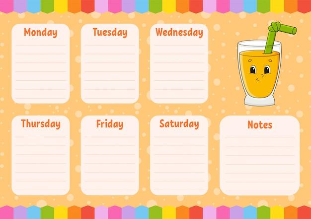 Школьное расписание. расписание для школьников. пустой шаблон еженедельный рубанок с заметками.