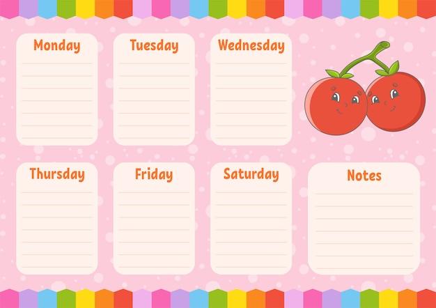 Школьное расписание. расписание для школьников. пустой шаблон.