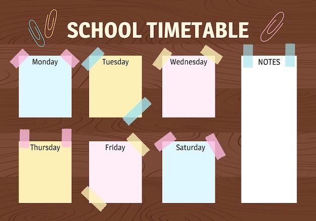 학교 일정입니다. 학생들을 위한 시간표입니다. 나무 테이블 배경에 요일이 있는 스티커 메모. 영어. 벡터 일러스트 레이 션.