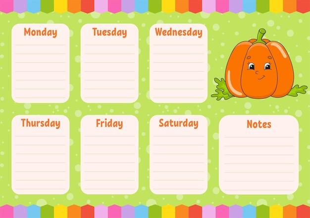 Школьное расписание. расписание уроков