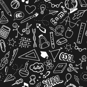 School seamless pattern on blackboard