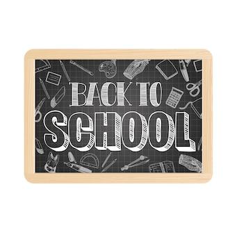 School slate