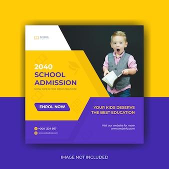School social media post or square web banner template premium vector