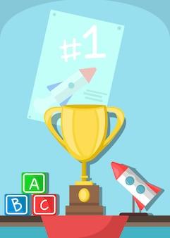 School, sports achievement