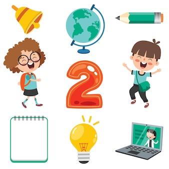 子供の教育のための学用品