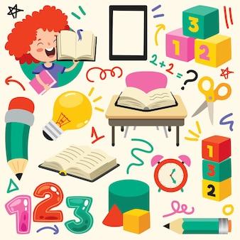 Школьные принадлежности для образования детей