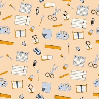 School supplies seamless pattern