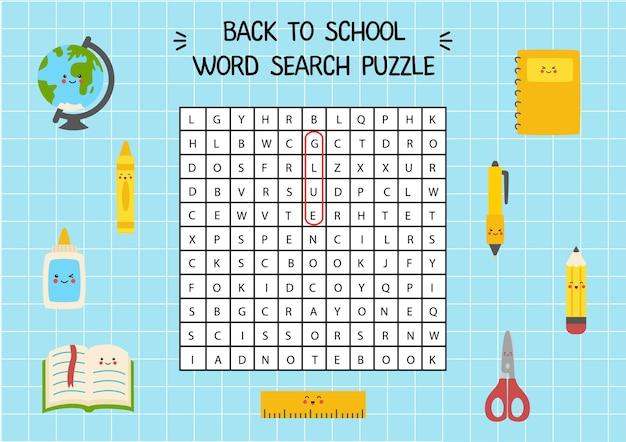 School supplies search puzzle for preschool kids.