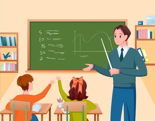 Школьный учитель и дети учатся в классе, дети сидят за партами
