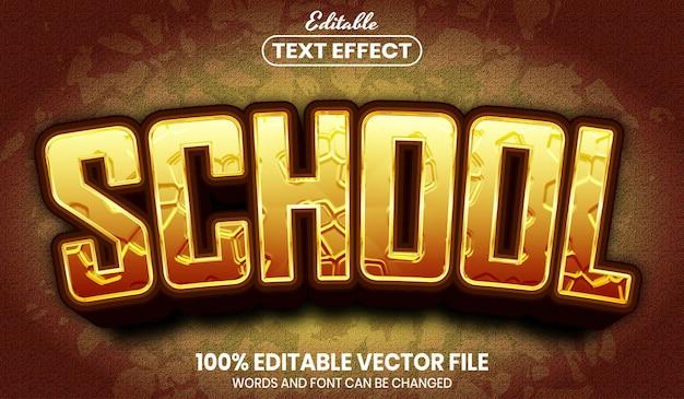 Школьный текст, редактируемый текстовый эффект стиля шрифта