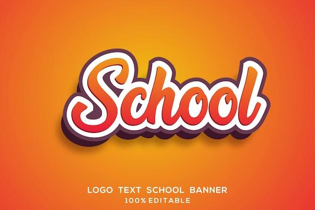 School text