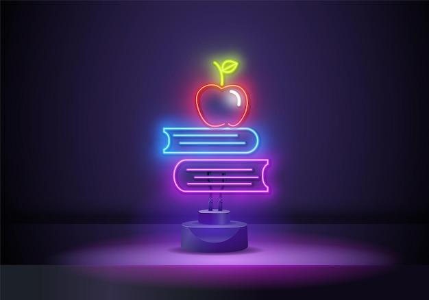 학교 교과서 네온 사인입니다. 책과 빨간 사과의 스택입니다. 학교 개념으로 돌아가기. 네온 스타일의 벡터 일러스트레이션, 교육, 지식, 공부와 같은 주제에 대한 빛나는 요소