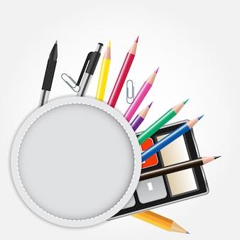 Фон школьной темы с различными инструментами. векторная illustratio