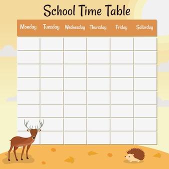 Школьная таблица времени осенний фон