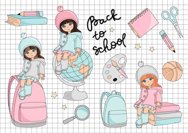 School timeカラーベクトルイラストセット
