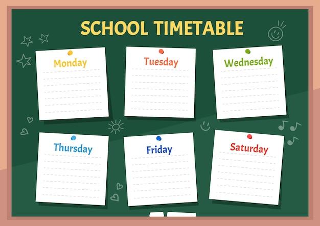 모든 과목에 대한 스티커 메모가 있는 녹색 교실 칠판에 학교 시간표 수업 일정