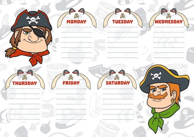 요일이 있는 어린이를 위한 학교 시간표입니다. 만화 해적의 컬러 캐릭터