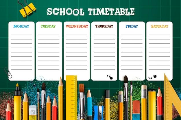 学校の時間割、イラスト